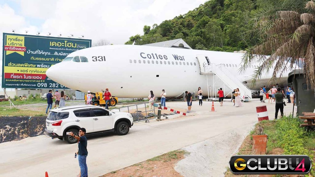 กาแฟเครื่องบินถนน331