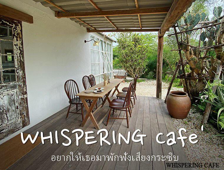 Whispering Cafe